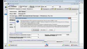 Как занести отчет 2-тп воздух в модуль природопользователя