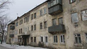 В какие районы будут расселять из аварийных домов в 2020 году в липецке