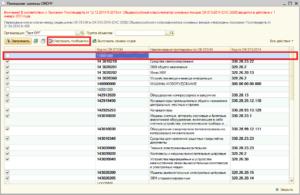 Код окоф для скана онлайн