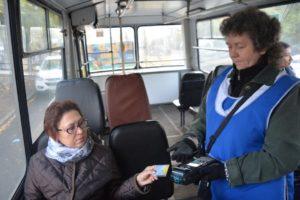 Льгота для пенсионеров на междугороднем автобусе