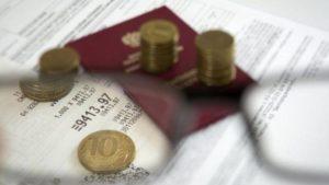 Отказаться от накопительная пенсия военным пенсионерам в 2020 году