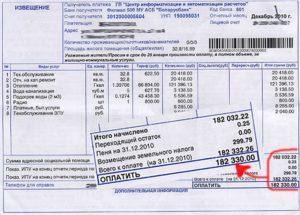 До какого числа надо оплачивать коммунальные услуги