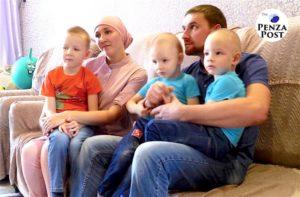Программа молодая семья в пензенской области
