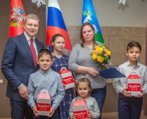 Выплаты многодетным московская область 2020