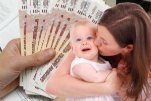 Региональный материнский капитал в свердловской области в 2020 году