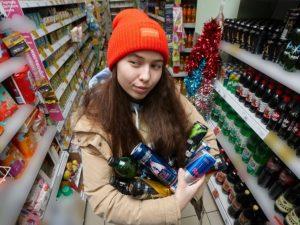 Продажа энергетических напитков несовершеннолетним закон 2020 в москве