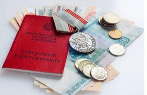 Закон санкт-петербурга о ветеранах труда