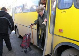 Льготный проезд пенсионеров на 2020 в краснодаре