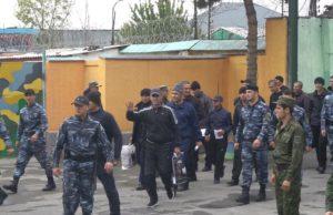 Амнистия 2020 для граждан узбекистан