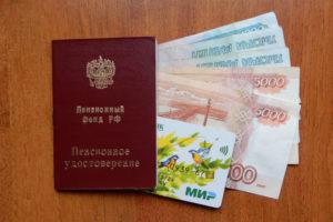 Банковские карты мир действуют в крыму в 2020 году