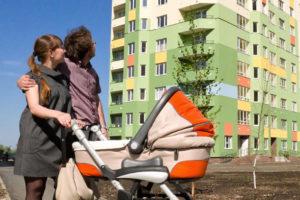 Кредитные каникулы по ипотеке в втб многодетным семьям