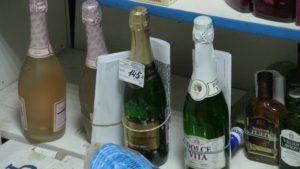 Алкоголь саранск время