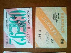 Где в чебоксарах можно купить проездной билет для школьника в 2020 году