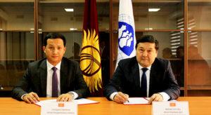 Омс гражданам киргизии в 2020