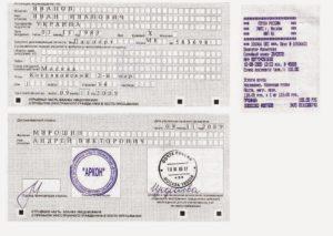 Временная регистрация для украинцев с часным визитом в рф в 2020