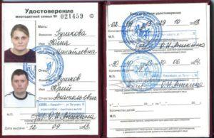 Кому положено в москве свидетельство о многодетной семье