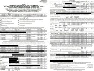 Временная регистрация для граждан армении по трудовому договору какие документы требуются