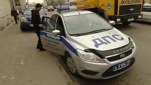 Парковка для такси штраф