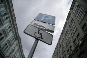 Парковка для инвалидов в москве 2020