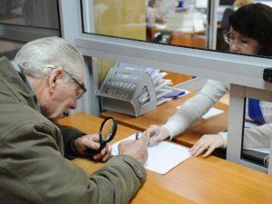 В казани кто оплачивает дорожные работающим пенсионерам