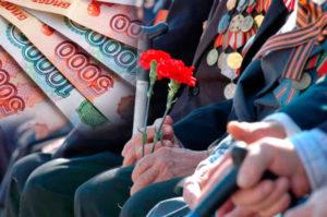 В тюмени есть ли ветеранские выплаты