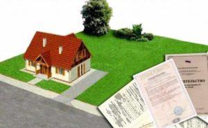 Зачем ставить на кадастровый учет строительство жилого дома