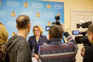 Губернаторская поддержка при рождении ребенка москва 2020году