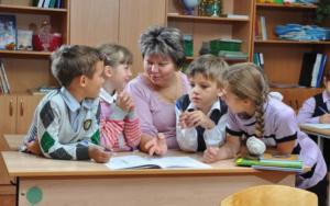 До скольки работает продленка в школе москва