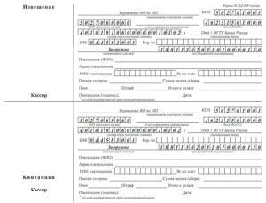 Москва сзао госпошлина за продление разрешения на оружие 2020 квитанция