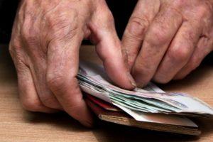 Социальные льготы пенсионерам в московской области в 2020 году