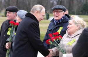 Выплаты жителям блокадного ленинграда в 2020