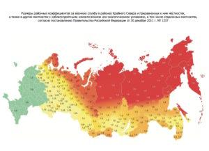 Районный коэффициент москва