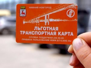 Где получить пенсионеру льготную транспортную карту