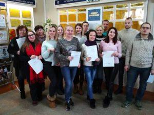 Центр занятости петрозаводск обучение курсы на 2020 год
