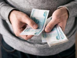 Зарплата сотрудников ауп в 2020году на почте