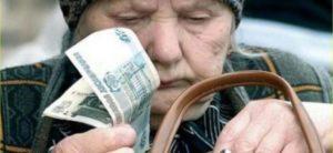 Пенсия в петербурге 2020 году для неработающих пенсионеров