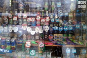 До скольки продают пиво в дикси в москве