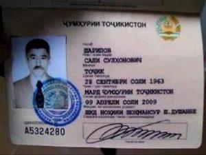 Как можно проверить данного гражданина таджикистана в россию