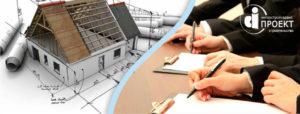 Разрешение на строительство в крыму 2020 юрист