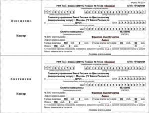 Оплата госпошлины за выписку из егрюл 2020 квитанция реквизиты