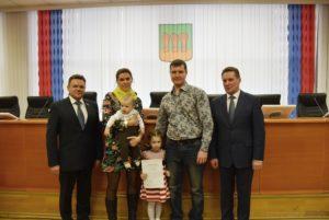Гос программы для молодых семей в башкирии 2020