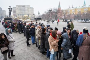 Очередники москвы 2020