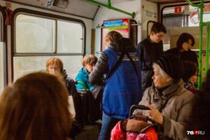 Лготы проезд общественный транспорт кемерово 2020