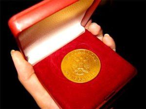 Что дает золотая медаль при поступлении в вуз 2020