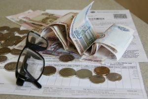 Жилищные субсидии в спб 2020 по жкх