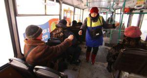 Бесплатный проезд в 2020 года для льготников москвы и мо – что нужно знать?