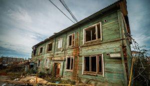 Муниципальная программа по переселению из аварийного жилья 2020