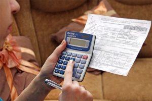 Расчет субсидии на оплату коммунальных услуг 2020 пенза