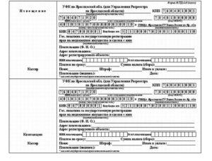 Госпошлина за регистрацию договора аренды в 2020 году