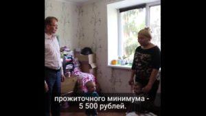 Выплаты многодетным семьям в 2020 году по липецкой области